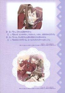 Rating: Safe Score: 8 Tags: kitajima_kaede kitajima_sara peco seifuku sono_hanabira_ni_kuchizuke_wo yuri User: fireattack