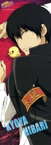 Rating: Safe Score: 1 Tags: hibari_kyoya jpeg_artifacts katekyo_hitman_reborn! male User: charunetra