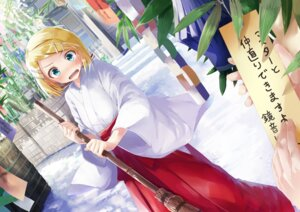 Rating: Safe Score: 38 Tags: daidou kagamine_rin miko vocaloid User: Mr_GT