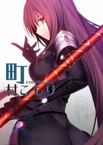 Rating: Questionable Score: 25 Tags: fate/grand_order lancer machimura_komori possible_duplicate scathach_(fate/grand_order) tagme User: kiyoe