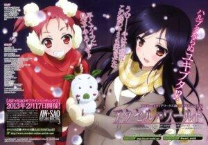 Rating: Safe Score: 37 Tags: accel_world aikei_yukiko christmas kouzuki_yuniko kuroyukihime User: solidvanz