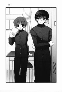 Rating: Safe Score: 5 Tags: goshuushou-sama_ninomiya-kun male mitsuru_hosaka monochrome User: admin2