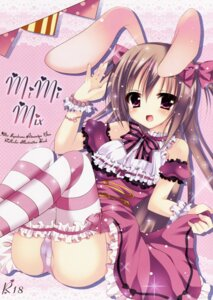 Rating: Questionable Score: 45 Tags: alice_syndrome animal_ears bunny_ears cameltoe dress himemiya_niina pantsu thighhighs User: donicila