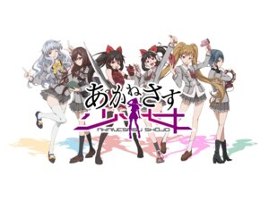Rating: Safe Score: 9 Tags: akanesasu_shoujo bandages headphones heels megane mia_silverstone morisu_kuroe nanase_nana seifuku sword tagme thighhighs tounaka_yuu tsuchimiya_asuka User: saemonnokami