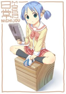 Rating: Safe Score: 21 Tags: naganohara_mio nichijou seifuku uni User: animeprincess