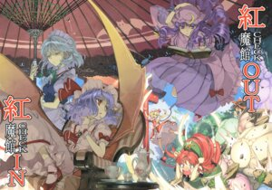 Rating: Safe Score: 30 Tags: color_gap flandre_scarlet hakurei_reimu heels hidari hong_meiling izayoi_sakuya patchouli_knowledge remilia_scarlet touhou User: fireattack