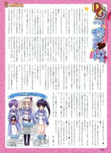 Rating: Safe Score: 2 Tags: ayuya kobayashi_tomo koidemizu_naomi nishimori_youko User: crim