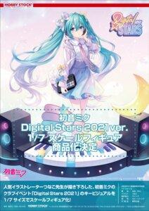 Rating: Safe Score: 14 Tags: hatsune_miku headphones tsunako vocaloid User: saemonnokami