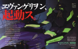 Rating: Safe Score: 4 Tags: kobayashi_kazushi mecha neon_genesis_evangelion User: Radioactive