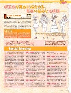 Rating: Safe Score: 5 Tags: cafe_sourire cuffs eretto gayarou mizushima_kasumi mizushima_serika natsume_eri ogiwara_kyouko text yukishita_miyuri User: Kalafina