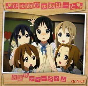 Rating: Safe Score: 14 Tags: akiyama_mio disc_cover hirasawa_yui k-on! kotobuki_tsumugi nakano_azusa scanning_dust screening seifuku tainaka_ritsu User: tommyjai88