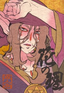 Rating: Safe Score: 6 Tags: male mononoke User: Umbigo