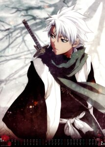 Rating: Safe Score: 23 Tags: bleach calendar hitsugaya_toushirou male sword User: Radioactive