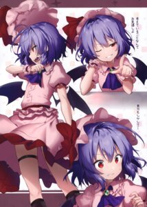 Rating: Safe Score: 23 Tags: eterna-radiare garter remilia_scarlet riichu skirt_lift touhou wings User: Nepcoheart