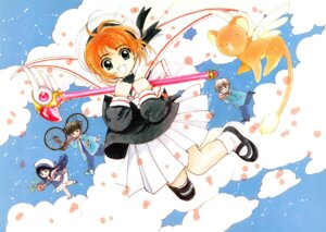 Rating: Safe Score: 5 Tags: card_captor_sakura clamp daidouji_tomoyo fixed kerberos kinomoto_sakura kinomoto_touya tsukishiro_yukito User: cosmic+T5