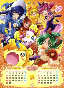 Rating: Safe Score: 11 Tags: animal_ears aoki_reika calendar candy_(smile_precure) hino_akane hoshizora_miyuki kawamura_toshie kise_yayoi midorikawa_nao pop_(precure) pretty_cure smile_precure! tail witch User: Radioactive