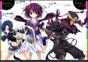 Rating: Safe Score: 15 Tags: fixed gekkou kimono lolita_fashion lycée miyama-zero nanjou_ran ninja sakamoto_ryouma sengoku_rance stray_moon sword thighhighs wa_lolita User: 時音