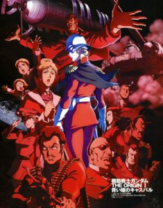 Rating: Safe Score: 20 Tags: gun gundam gundam_the_origin nishimura_hiroyuki uniform User: drop