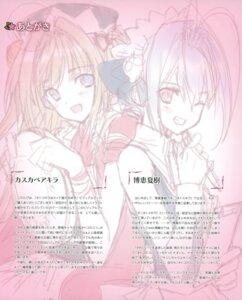 Rating: Questionable Score: 4 Tags: kasukabe_akira male nao_(otosuki) otokonoko_wa_meidofuku_ga_osuki!? trap yuki_(otosuki) User: midzki