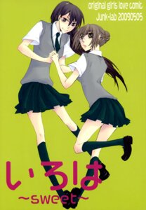 Rating: Safe Score: 3 Tags: megane seifuku takemiya_jin yuri User: Radioactive