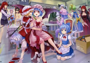Rating: Safe Score: 49 Tags: 77gl aku_no_hana blood cirno cleavage cosplay crease daiyousei flandre_scarlet hakurei_reimu hataraku_maou-sama! hong_meiling izayoi_sakuya kirisame_marisa koakuma komeiji_satori konpaku_youki konpaku_youmu maoyuu_maou_yuusha nanaho_denko parody patchouli_knowledge remilia_scarlet touhou wings User: WtfCakes