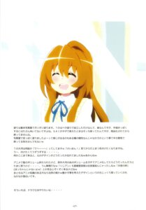Rating: Safe Score: 3 Tags: aisaka_taiga sato satosute toradora! User: Radioactive