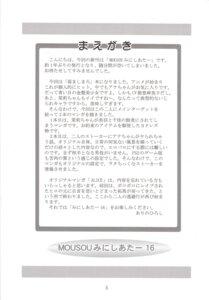 Rating: Safe Score: 2 Tags: arino_hiroshi studio_big-x text User: petopeto
