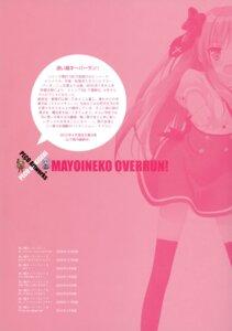 Rating: Safe Score: 3 Tags: mayoi_neko_overrun peco seifuku serizawa_fumino thighhighs User: syaoran-kun