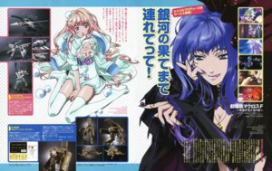 Rating: Safe Score: 14 Tags: bleed_through macross macross_frontier mamezuka_takashi marufuji_hirotaka sheryl_nome thighhighs User: acas