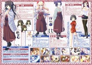 Rating: Explicit Score: 7 Tags: asagiri_itsuki iruma_mimari kasukabe_kachou kisai_rurika kiss_yori_saki_ni_koi_yori_hayaku naked profile_page sex skyfish tougarashi_hideyu tsurugashima_arumi User: admin2