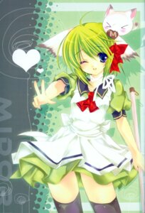 Rating: Safe Score: 13 Tags: animal_ears greenwood hareko midori nekomimi thighhighs User: petopeto