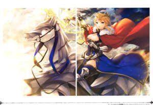 Rating: Safe Score: 11 Tags: alicesyndrome* artoria_pendragon_(lancer) fate/grand_order toosaka_asagi User: kiyoe