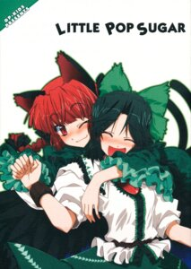 Rating: Safe Score: 6 Tags: animal_ears gp-kids kaenbyou_rin nekomimi paper_texture reiuji_utsuho seifuku tagme tail touhou yuri User: Radioactive