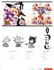 Rating: Safe Score: 5 Tags: daioki hakurei_reimu ishiki kirisame_marisa patchouli_knowledge touhou witch User: Radioactive
