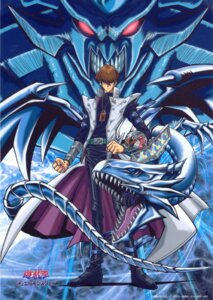 Rating: Safe Score: 15 Tags: blue_eyes_white_dragon horns kaiba_seto male monster obelisk_no_kyoshinhei tail wings yugioh User: cccuu