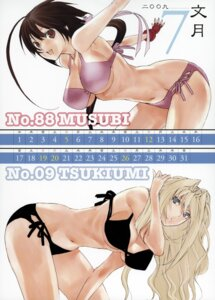 Rating: Questionable Score: 27 Tags: bikini calendar cleavage gokurakuin_sakurako musubi sekirei swimsuits tsukiumi User: blooregardo