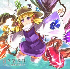 Rating: Safe Score: 6 Tags: moriya_suwako sonjow4 thighhighs touhou User: Radioactive