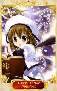Rating: Safe Score: 16 Tags: fujima_takuya mahou_shoujo_lyrical_nanoha mahou_shoujo_lyrical_nanoha_vivid yagami_hayate User: drop