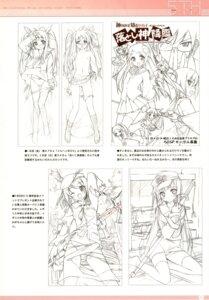 Rating: Explicit Score: 19 Tags: 5_nenme_no_houkago aoyama_mio cameltoe dakimakura elsea_de_lute_irma fate_testarossa haqua_du_lot_herminium kami_nomi_zo_shiru_sekai kantoku katsuragi_keima loli mahou_shoujo_lyrical_nanoha megane monochrome nakagawa_kanon nipples pantsu panty_pull pussy seifuku shiomiya_shiori sketch takahara_ayumi thighhighs topless torn_clothes User: midzki