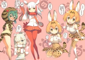 Rating: Questionable Score: 10 Tags: animal_ears ass kemono_friends loli pantyhose serval tagme tail thighhighs tomose_shunsaku wings User: Radioactive