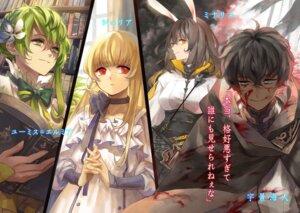 Rating: Safe Score: 11 Tags: animal_ears blood bunny_ears nidome_no_yuusha_wa_fukushuu_no_michi_wo_warai_ayumu sinsora User: kiyoe