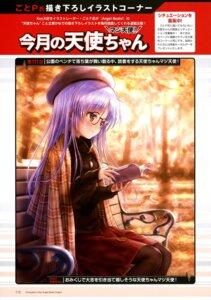 Rating: Safe Score: 17 Tags: angel_beats! goto-p megane pantyhose sweater tenshi User: drop
