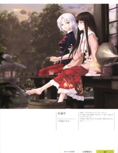 Rating: Safe Score: 18 Tags: houraisan_kaguya rokuwata_tomoe touhou yagokoro_eirin User: Radioactive