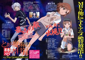 Rating: Safe Score: 9 Tags: accelerator himegami_aisa misaka_imouto misaka_mikoto seifuku to_aru_majutsu_no_index User: Radioactive