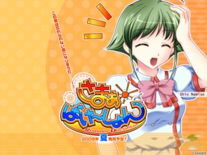 Rating: Safe Score: 2 Tags: namise_shio summer_vacation wallpaper User: joey7