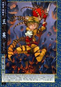 Rating: Safe Score: 7 Tags: animal_ears nakamura_tatsuya User: fireattack