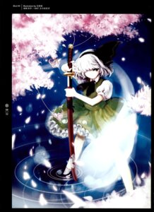 Rating: Safe Score: 12 Tags: chayaoji konpaku_youmu sword touhou world_through_fantasy User: Radioactive