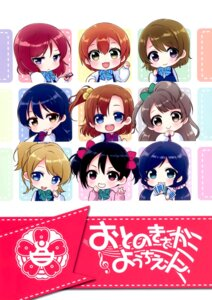 Rating: Safe Score: 13 Tags: chibi love_live! seifuku User: Radioactive