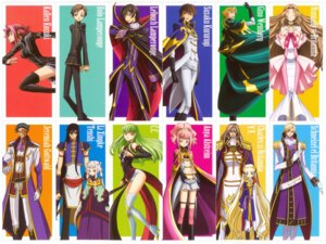 Rating: Safe Score: 27 Tags: anya_alstreim c.c. charles_di_britannia code_geass gino_weinberg jeremiah_gottwald kallen_stadtfeld kimura_takahiro kururugi_suzaku lelouch_lamperouge li_xingke nunnally_lamperouge rollo_lamperouge schneizel_el_britannia screening tianzi v.v. User: lagosta