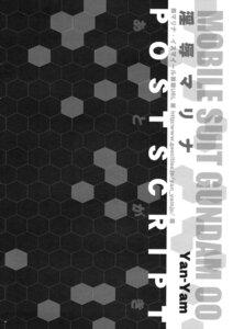 Rating: Safe Score: 3 Tags: monochrome text yan-yam User: syaoran-kun